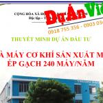 thuyet-minh-du-an-nha-may-co-khi-san-xuat-may-ep-gach